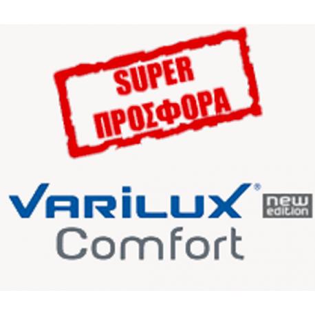 Πολυεστιακοί Φακοί VARILUX COMFORT