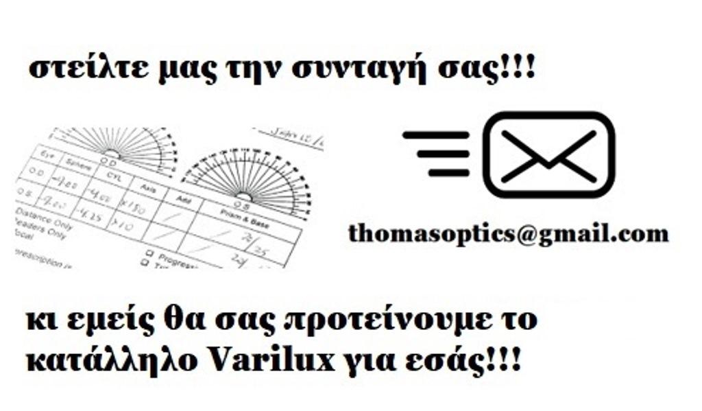 a99821d548 Αφοί Θωμά Πειραιάς. στείλτε ...